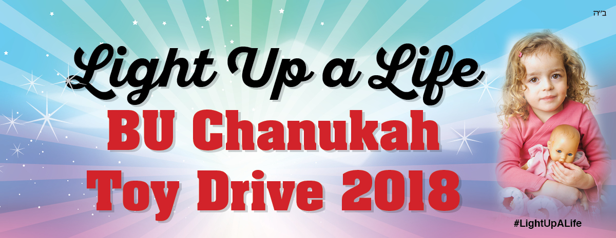 Light up a Life BU Chanukah Toy Drive 2018